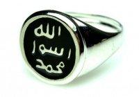 Каким камнем был украшен перстень Посланника Аллаха (мир ему)?