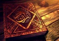 С Аллахом в сердце, а не на футболке