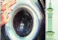 Какими особенностями обладает знаменитый Черный камень Каабы?