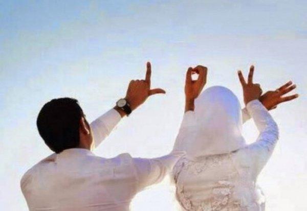 Близость между супругами с точки зрения ислама