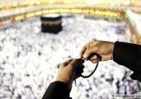 Предопределение в исламе