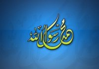 Какова роль Пророка Исы (Иисуса) в исламском вероучении?