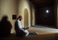"Понятие ""Нафс"" в доктрине ислама"