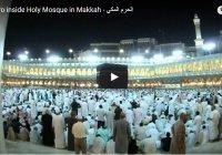 Видео дня: если вы никогда не были в Запретной мечети, то это видео для вас