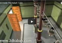 Видео дня: как открываются двери Каабы