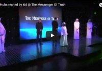 Видео дня: такого чтения Корана вы еще не слышали