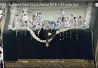 Видео дня: видели ли вы, как меняют покрывало Каабы?