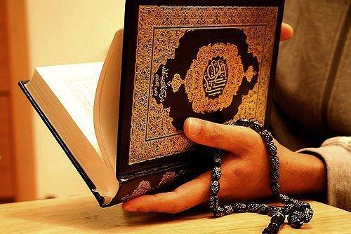 Чтение этих аятов стирает все мелкие грехи человека