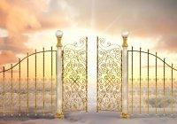 Эта дуа способна открыть для мусульманина все восемь врат Рая