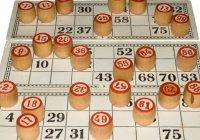 Являются ли дозволенными деньги, выигранные в лотерею или лото?