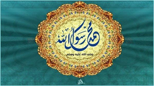 Как сделать так, чтобы Посланник Аллаха (ﷺ) узнал о вас?