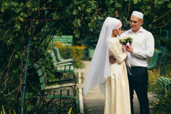 Брак - благословение Всевышнего