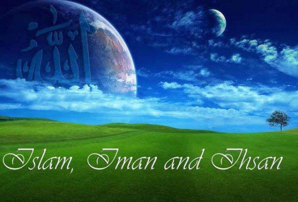 4 способа укрепить иман