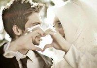 Почему в Исламе не женятся по любви?