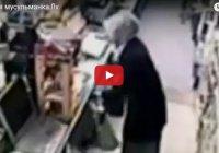 Видео дня: что случится, если попытаться ограбить мусульманку?