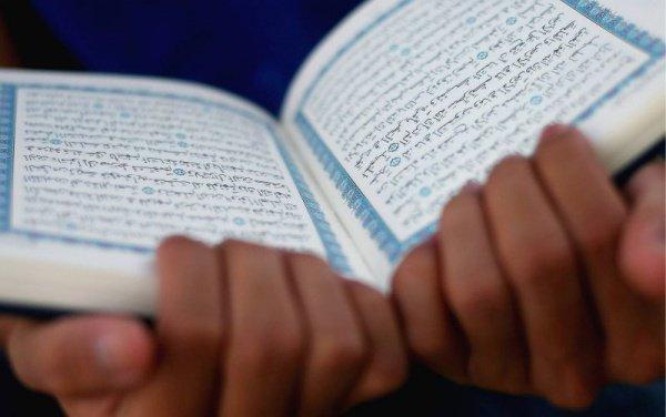 Клятва в исламе