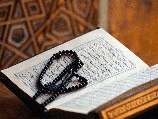 мусулманская дуа от волосы на теле