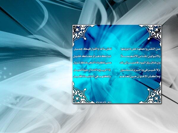 Ибн Хаджар аль Хайтами
