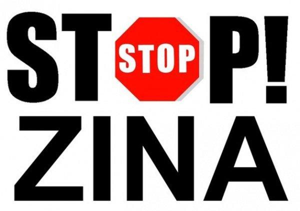 Зина (прелюбодеяние) в исламе