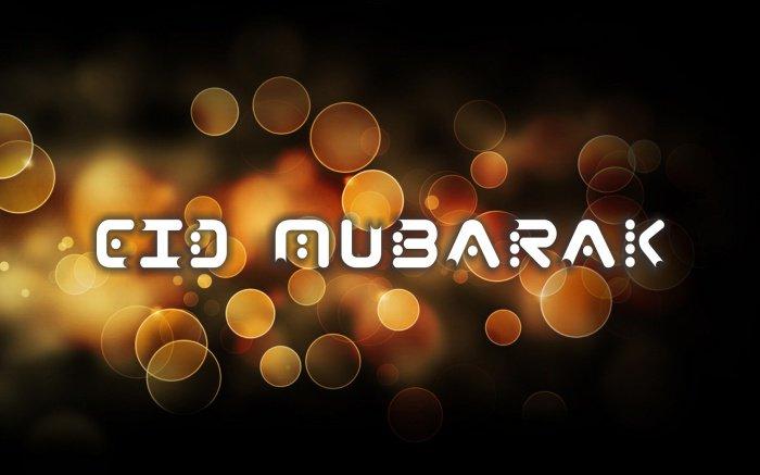 Мусульманские праздники 2015