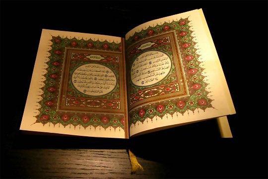 Толкование Корана