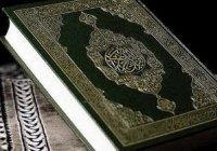 Какие суры и аяты Корана читал в намазе посланник Аллаха(ﷺ)?