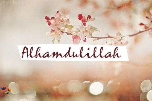Удивительные свойства АльхамдулилЛах