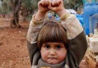 Фото сирийской девочки произвело фурор в Интернете