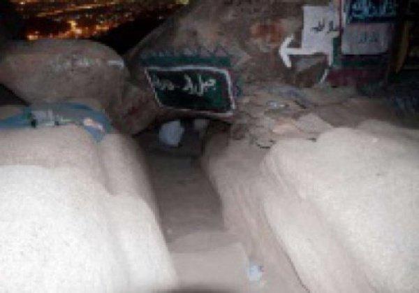 Как называется пещера, которая спасла Пророка Мухаммада (ﷺ) от гибели?