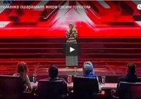 Мусульманка ошарашила жюри исполнением известной песни