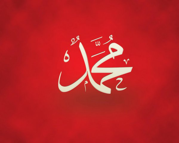 От какой слепоты предостерегал мусульман Пророк Мухаммад(ﷺ) ?