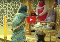 Свадьба по-брунейски