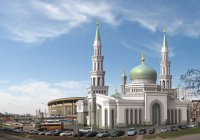 Мечети Москвы