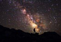 Сказано ли в Коране о существовании внеземных миров?