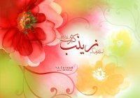 Как звали самую любимую внучку Пророка Мухаммада (ﷺ) ?