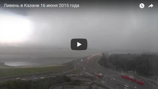 Последствия урагана в Казани (ФОТО, ВИДЕО)