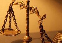 Несправедливость, которая угодна Всевышнему