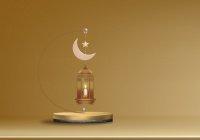 Прочитавший эту суру получит вознаграждение как за пост в Рамадан