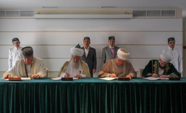 Подписание «Социальной доктрины российских мусульман»