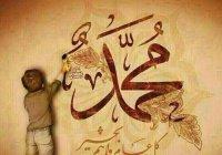 Кто удостоится заступничества Пророка (ﷺ) в Судный день?