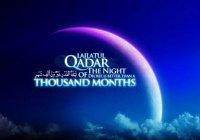 Какую дуа читал Пророк Мухаммад (ﷺ) в Ночь предопределения?