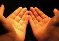 Эту дуа Пророк (ﷺ) произносил чаще всего