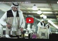 Впечатляющие кадры: Запретная мечеть в Мекке моется 4 раза в день