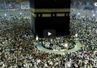 Посмотрите на священную Мекку в реальном времени (Онлайн)