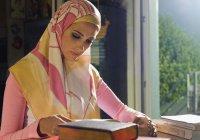 Как должна выглядеть мусульманка, находясь дома?