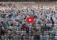 Впечатляющие кадры: Ид аль-Фитр в Индии