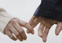 Влияют ли на детей грехи их родителей?