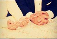 Каким должен быть срок знакомства до бракосочетания?