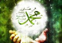 Что означают слова самого любимого дуа Пророка Мухаммада (ﷺ) ?