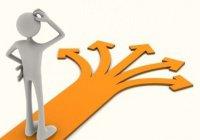 Как научиться принимать безошибочные решения?